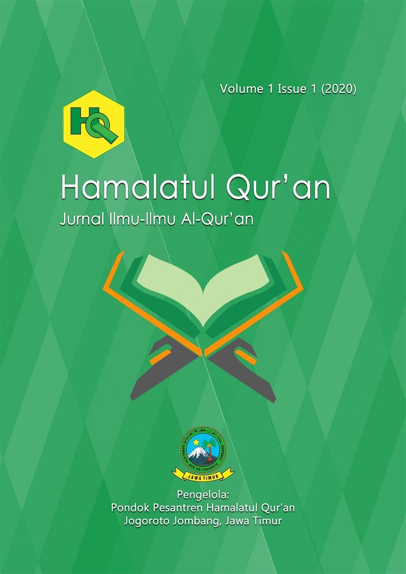 Hamalatul Qur'an : Jurnal Ilmu-Ilmu Al-Qur'an